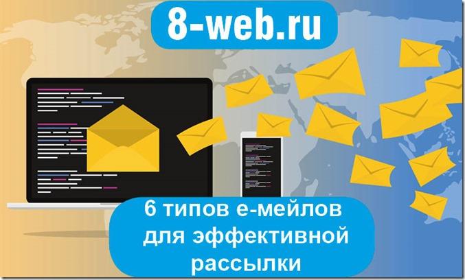 8web-008