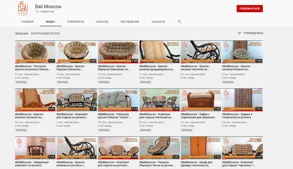 Оформление канала Youtube