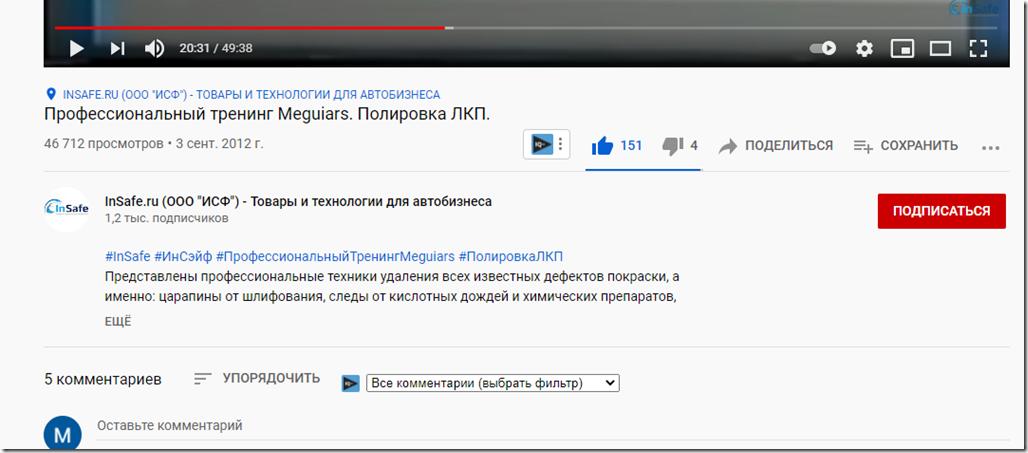screenshot-www.youtube.com-2021.04.04-01_36_26