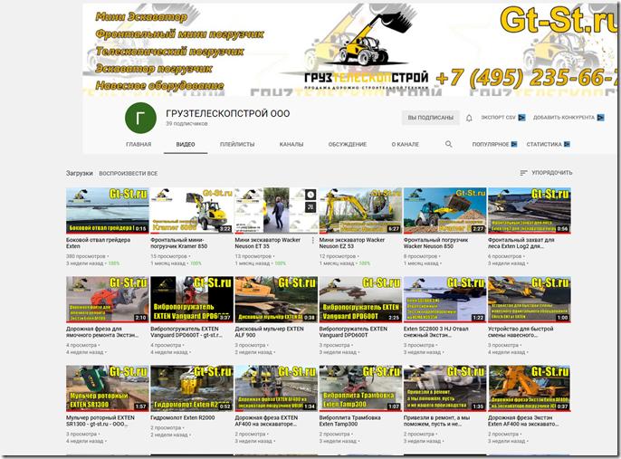 screenshot-www.youtube.com-2021.04.18-19_42_58