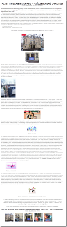 screenshot-cvaxa.ru-2021.06.08-14_38_31