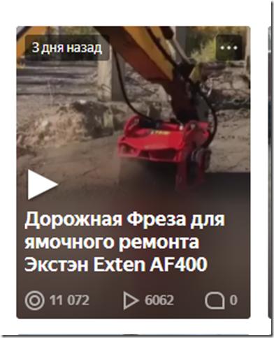 screenshot-zen.yandex.ru-2021.07.04-00_33_59