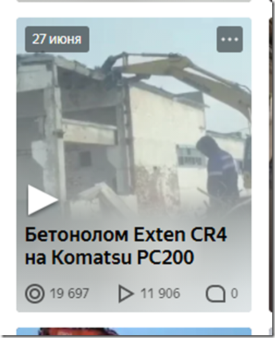 screenshot-zen.yandex.ru-2021.07.04-00_35_59