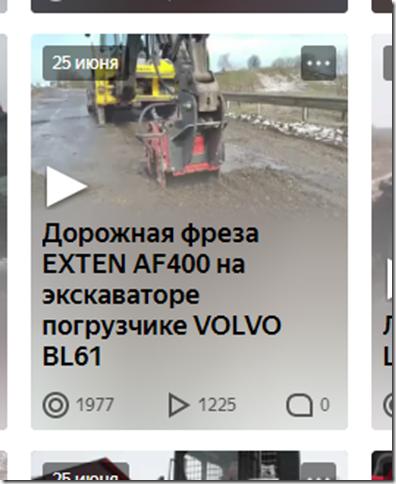 screenshot-zen.yandex.ru-2021.07.04-00_36_25