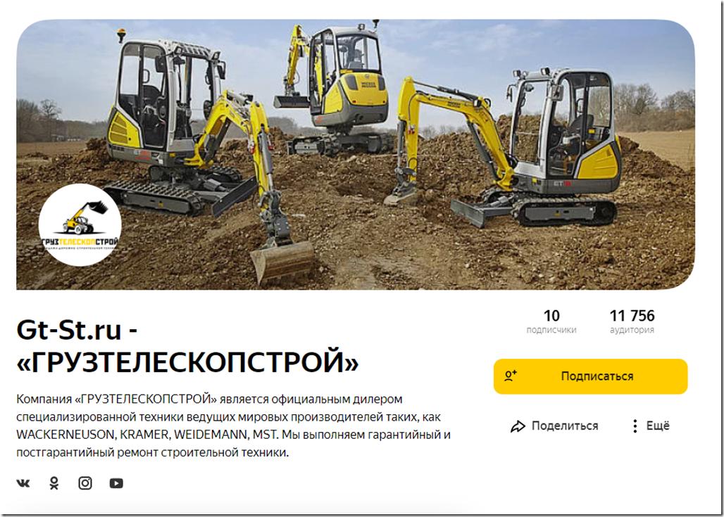 screenshot-zen.yandex.ru-2021.07.04-13_11_16